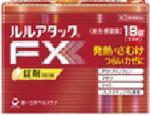 ルルアタックFX.JPG