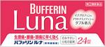 bfluna_pic_01ルナ.jpg